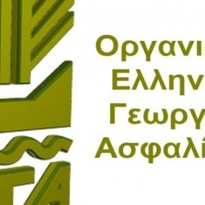 Αιτήσεις στον ΕΛΓΑ για χορήγηση ενισχύσεων γεωργικών εκμεταλλεύσεων