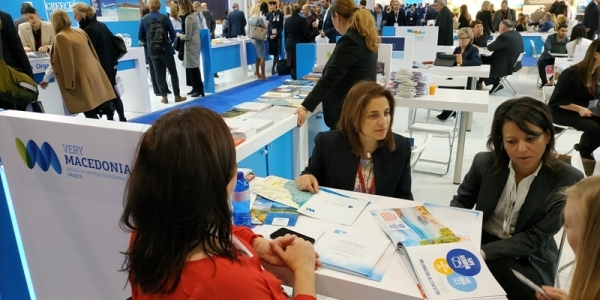 """Η συμμετοχή της Περιφέρειας Κεντρικής Μακεδονίας στη Διεθνή Έκθεση """"World Travel Market"""""""