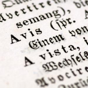 Τα Λατινικά στην ελληνική εκπαίδευση: παρόν και μέλλον