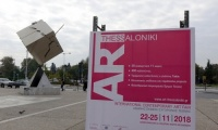 3η Art Thessaloniki Fair