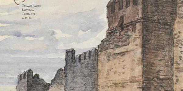«Κάρτες Πολέμου» από το ΚΘΒΕ στο Τελλόγλειο Ίδρυμα Τεχνών Α.Π.Θ.