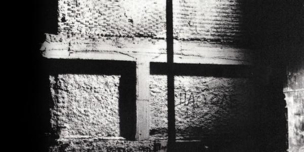 Έκθεση του Γιώργου Γκιζάρη με τίτλο