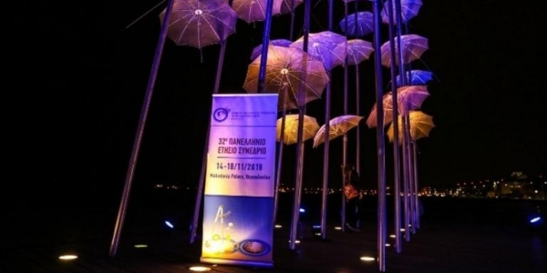 Στα μπλε οι «Ομπρέλες» του Ζογγολόπουλου στη Νέα Παραλία