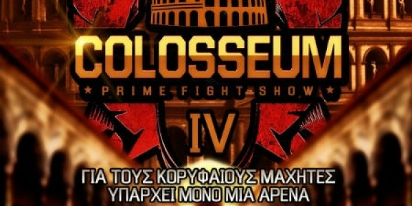 Colosseum Prime Fight Show