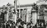 Συγκεντρώσεις και πορείες σήμερα Σάββατο στη Θεσσαλονίκη για το Πολυτεχνείο