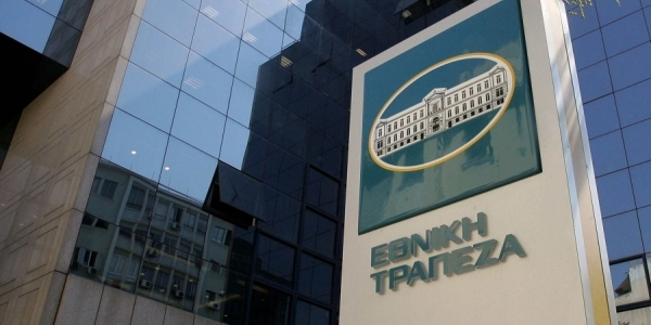 Προσλήψεις στην Εθνική Τράπεζα