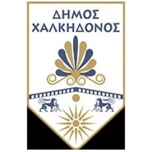 Μήνυμα Δημάρχου Χαλκηδόνος κ.Τσουκνιδά Ιωάννη για την Επέτειο της εξέγερσης του Πολυτεχνείου