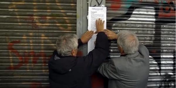 Μαζική κινητοποίηση  Συνταξιουχικών Οργανώσεων σήμερα στη Θεσσαλονίκη