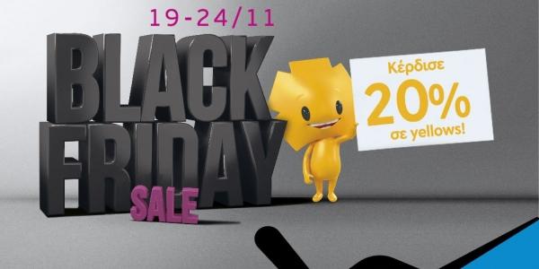 Προσφορές Black Friday για όλη την εβδομάδα στην WIND
