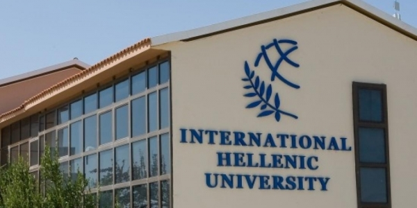 Προς ενοποίηση τρία ΤΕΙ με το Διεθνές Πανεπιστήμιο Ελλάδας