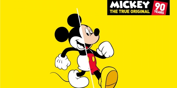 H WIND VISION «κερνάει» για τα 90α γενέθλια του Μίκυ