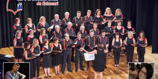Les Vocalistes de Kalamari στο 34ο Διεθνές Χορωδιακό Φεστιβάλ Θεσσαλονίκης
