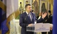 Τζιτζικώστας : Οι Ένοπλες Δυνάμεις εγγυητής της εθνικής μας κυριαρχίας