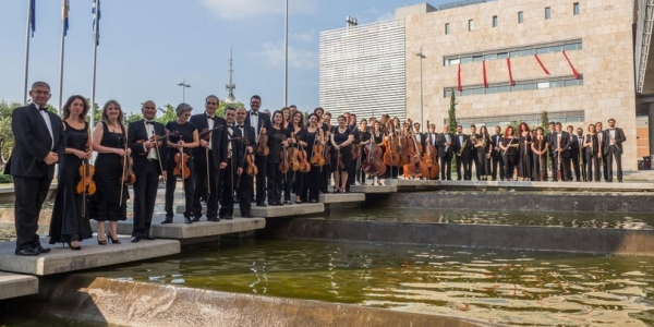 Συναυλία Συμφωνικής Ορχήστρας Δήμου Θεσσαλονίκης