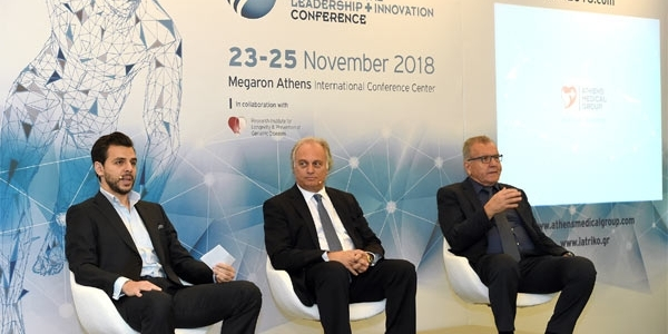 2ο Διεθνές Συνέδριο Ιατρικής Πρωτοπορίας και Καινοτομίας AMLI 2018