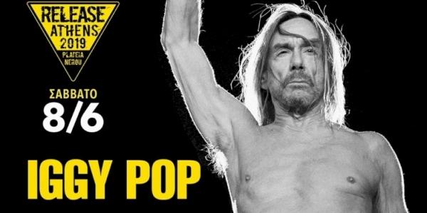 Ο θρυλικός Iggy Pop στο Release Athens!