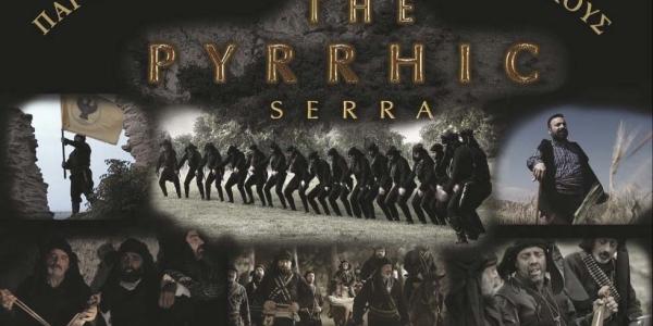 Προβολή της ταινίας «Πυρρίχιος Σέρρα» στη Σταυρούπολη