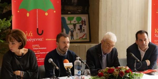 Οι εκδηλώσεις για τα Χριστούγεννα στο Δήμο Θεσσαλονίκης