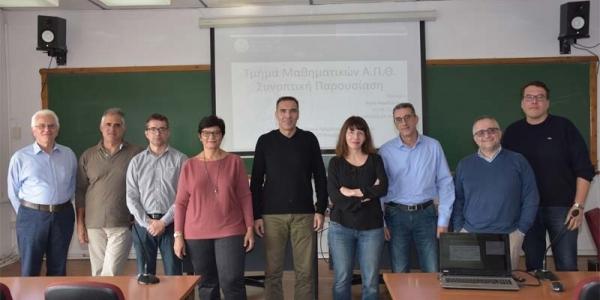 Πόρισμα της 1ης Συνόδου Προέδρων των Τμημάτων Μαθηματικών των Ελληνικών Πανεπιστημίων