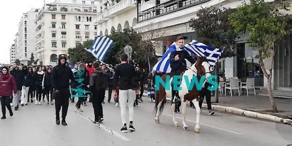 Συγκέντρωση μαθητών στη Θεσσαλονίκη για τη Μακεδονία