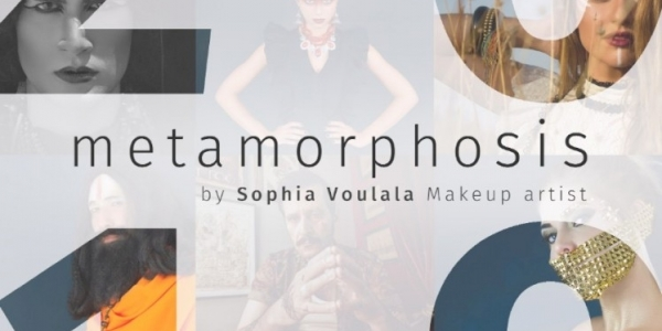 METAMORPHOSIS, ένα πρωτότυπο project  για την οικονομική ενίσχυση του Therapy Dogs