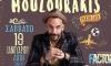 Ο Πάνος Μουζουράκης επιστρέφει στο Fix Factory of Sound
