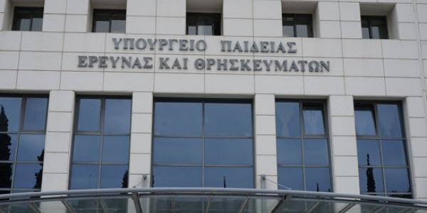 Υπουργείο Παιδείας: Εκτός Νομοσχεδίου η διάταξη για τα καλλιτεχνικά σχολεία