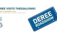 To Deree - The American College of Greece έρχεται στη Θεσσαλονίκη