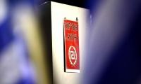 Κύμα κατακραυγής για δολοφονία  63χρονου Αλβανού από χρυσαυγίτη στην Κέρκυρα