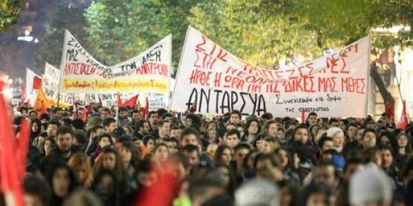 ΑΝΤΑΡΣΥΑ: Η εξέγερση είναι εδώ και θα νικήσει