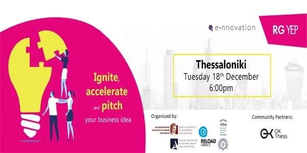Ennovation και Young Entrepreneurs Programme στη Θεσσαλονίκη