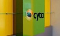 Ανακοίνωση Διακοπής Υπηρεσίας Cyta Τηλεόραση