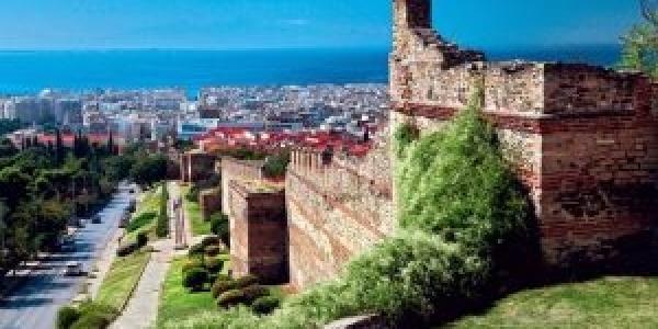 Ιδρυση φορέα με τίτλο  «Βυζαντινή Θεσσαλονίκη»
