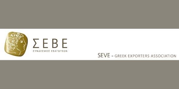 Σημαντική άνοδο  σημείωσαν οι εξαγωγές της Ελλάδας τον Οκτώβριο
