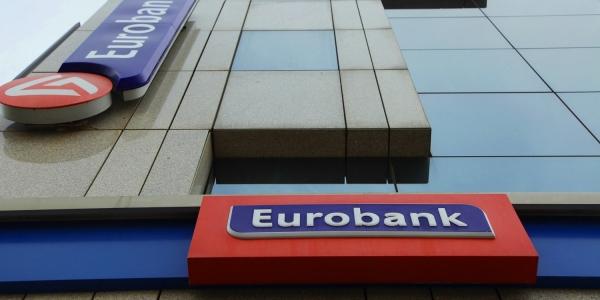 Διοικητικές Αλλαγές στην  Eurobank Ergasias