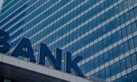 Η τραπεζική ληστεία των Ελλήνων
