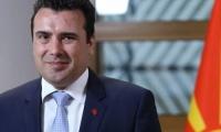 Νέο χτύπημα Ζάεφ: Η Ελλάδα αναγνωρίζει τη «μακεδονική γλώσσα»