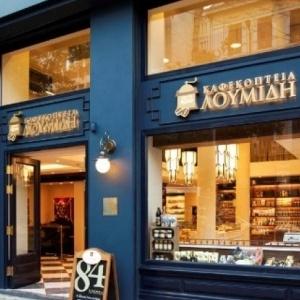 Τα Καφεκοπτεία Λουμίδη γιορτάζουν 100 χρόνια λειτουργίας