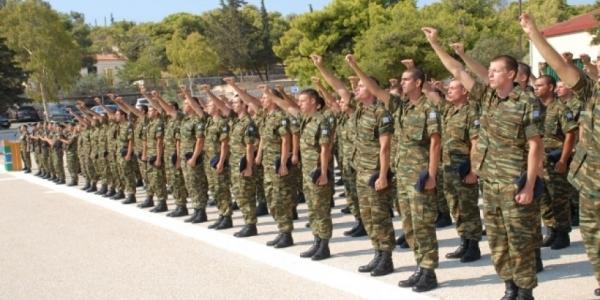 Eνημέρωση στρατευσίμων για την κατάταξή τους