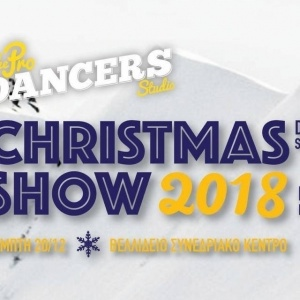 The ProDancers Studio Christmas Show 2018