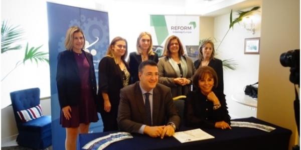 Ολοκληρώθηκε η πρώτη φάση του ευρωπαϊκού έργου REFORM