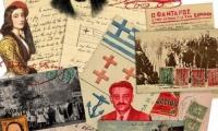 Σελίδες Ταχυδρομημένης Ιστορίας - Έκθεση ιστορικών τεκμηρίων