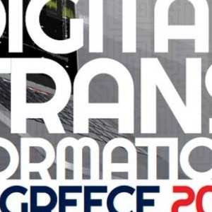 Digital Transformation in Greece 2018: Πόσο έχει προοδεύσει η χώρα μας;