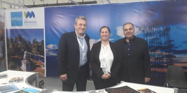 Συμμετοχή της Περιφέρειας Κεντρικής Μακεδονίας σε διεθνή έκθεση τουρισμού