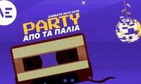 Party από τα Παλιά στο WE