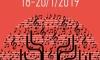 24η Πανελλήνια Συνάντηση Χορωδιών στο δήμο Νεάπολης-Συκεών