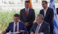 Κατά της «Συμφωνίας των Πρεσπών» ο δήμος Νεάπολης-Συκεών