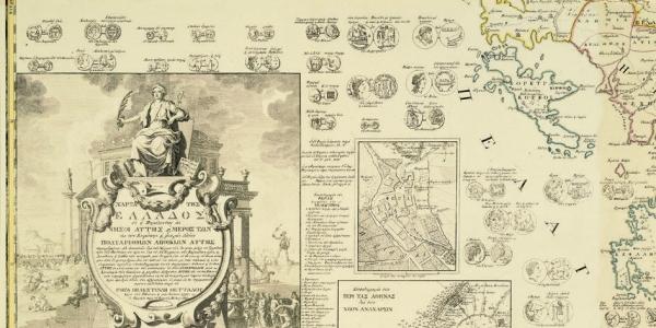 Πρωτότυπο εκθεσιακό υλικό για τη Χάρτα του Ρήγα Βελεστινλή