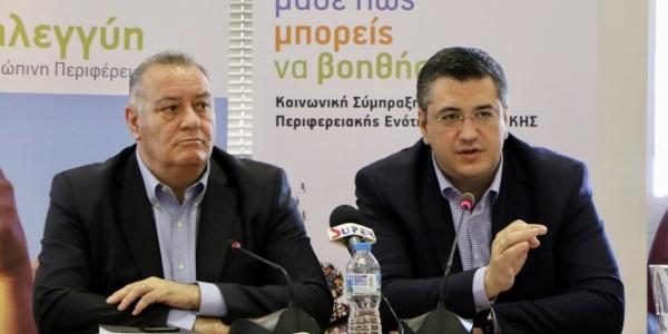 Τρόφιμα και είδη πρώτης ανάγκης σε 3.000 πολίτες της Χαλκιδικής