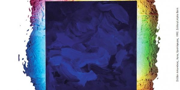 «Μυθολογίες» Συναυλία του φλαουτίστα Richard Craig